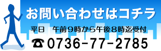 和歌山県東牟婁郡で使用する軽自動車の中古新規申請を行いました。