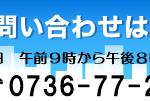 車庫証明ののち、軽自動車の名義変更   和歌山の軽自動車手続き代行